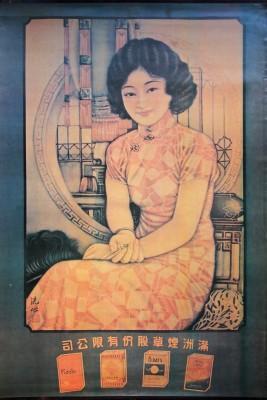poster japones luzdepapel